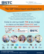 Invitation_The 124 Canton Fair_v2_页面_2.jpg