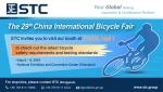 DGTCD_Invitation_第29届上海自行车展_v1_页面_2.jpg