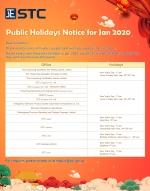 2020年1月公众假期通告_EN.jpg
