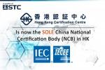 HKCC_NCB_v5_STC_NewAndEvent_E.jpg