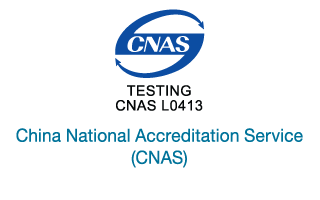 CNAS.png